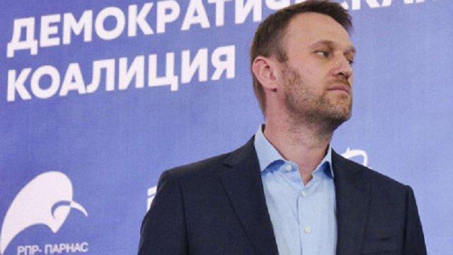 Російського опозиціонера Навального закидали яйцями у Новосибірську