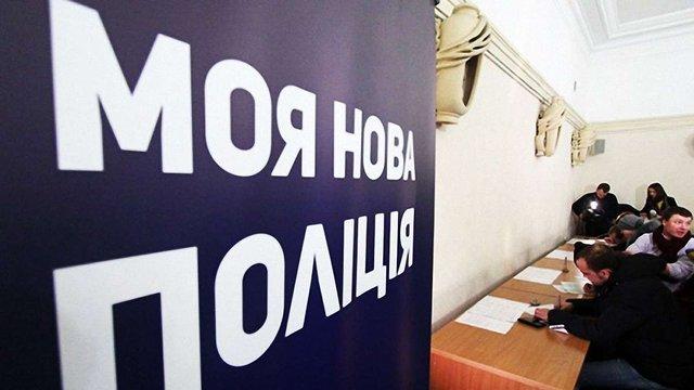 Арсен Аваков назвав офіційну дату початку роботи патрульної поліції у Києві