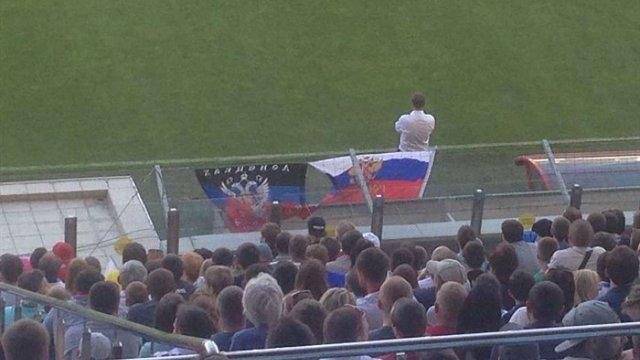 Фани збірної Росії вивісили прапор ДНР під час товариського матчу
