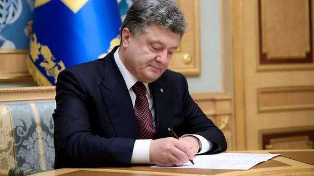 Президент підписав 5 законів про денонсацію військових угод з РФ