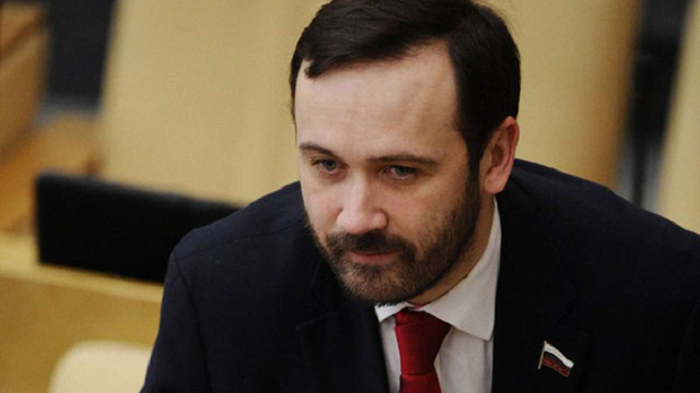 Проти російського депутата, який не голосував за анексію Криму, порушили справу
