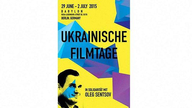 У Берліні відбудуться  Дні українського кіно на підтримку Олега Сенцова