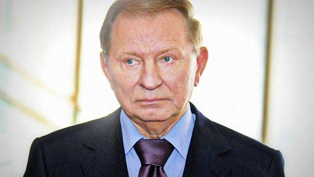 Засідання тристоронньої контактної групи заплановані на 16 і 23 червня, – Кучма