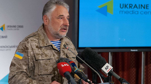 Донецьку ОДА очолить головний антикорупціонер Генпрокуратури, – ЗМІ
