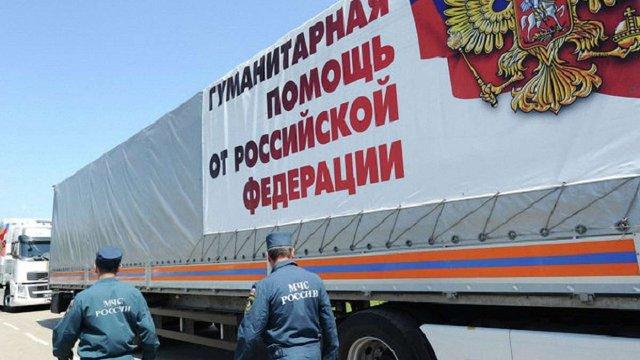 Черговий російський «гумконвой» вже на кордоні з Україною