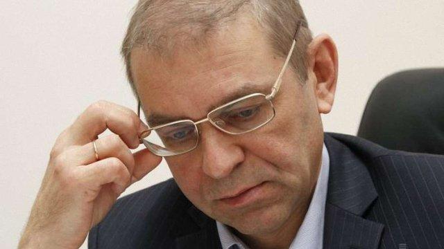 Усі матеріали у справі Пашинського передали до Генпрокуратури, - СБУ