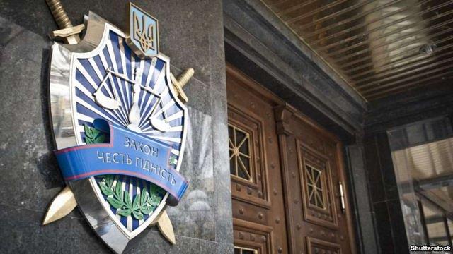 ГПУ арештувала міліціонера підозрюваного в озброєнні «тітушок» під час Євромайдану