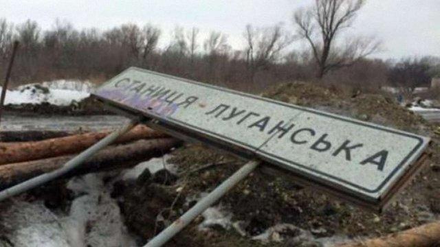У Станиці Луганській загинув український військовослужбовець