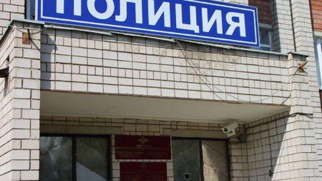 У Санкт-Петербурзі пограбували і спалили поліцейський відділок