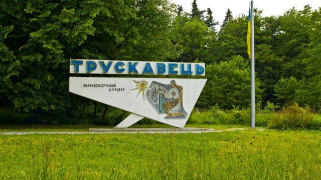 «Київстар» запустив 3G у тестовому режимі в Трускавці та Моршині