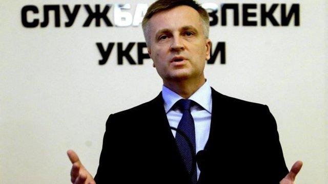 Екс-заступник генпрокурора Даниленко планує судитися з головою СБУ