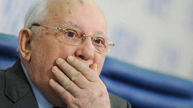 Проурядові депутати Держдуми Росії вимагають суду над Горбачовим