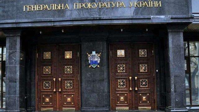 Приїзд голови СБУ у супроводі «Альфи» у ГПУ назвали «медійною акцією» Наливайченка