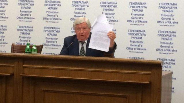 Генпрокурор Шокін попросив Верховну раду дозволу на арешт Клюєва