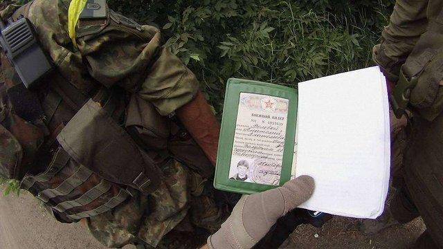 Українські бійці зловили у зоні АТО російського артилериста