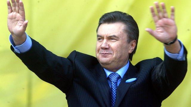 Оприлюднено закон про позбавлення Януковича звання президента