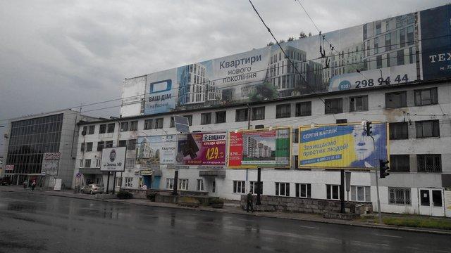 Повторний аукціон з продажу будівель ЛАЗу провалився