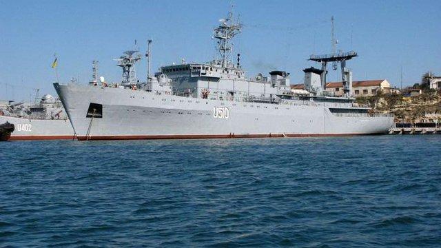 Україна досі не вивела всі військові кораблі з окупованого Криму, – Генштаб