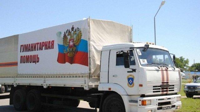 На Донбас прямує черговий російський «гумконвой»