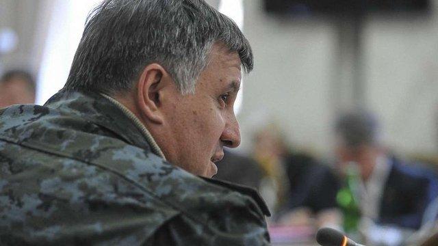 Аваков розформував спецпідрозділ «Торнадо» і заарештував 8 бійців
