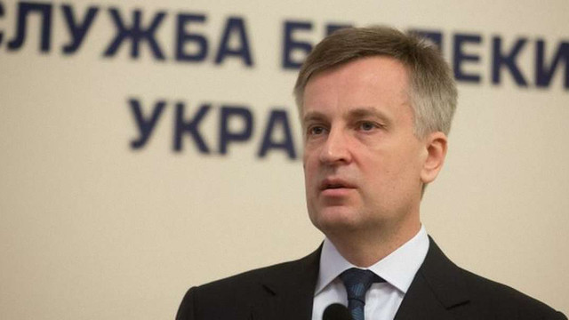 Верховна Рада звільнила голову СБУ Валентина Наливайченка