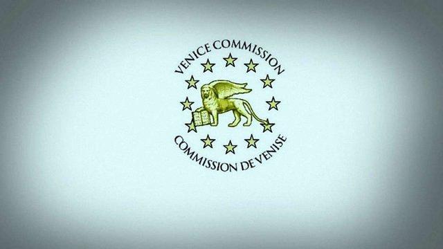 Венеціанська комісія назвала закон про люстрацію таким, що відповідає світовим стандартам