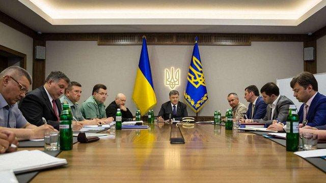 Порошенко попросив депутатів проголосувати за скасування недоторканності