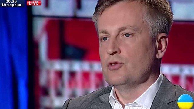Екс-голова СБУ Наливайченко поки що не має наміру йти в політику