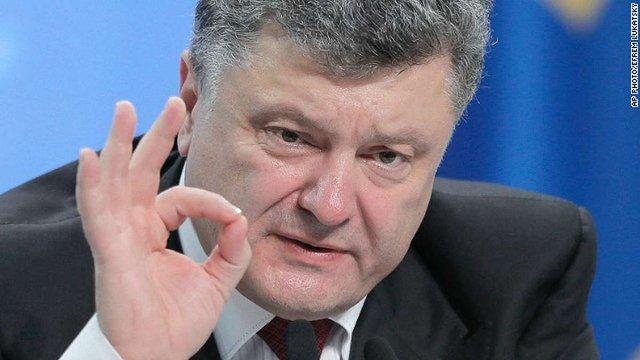 Порошенко просить визнати неконституційним закон про позбавлення Януковича звання президента