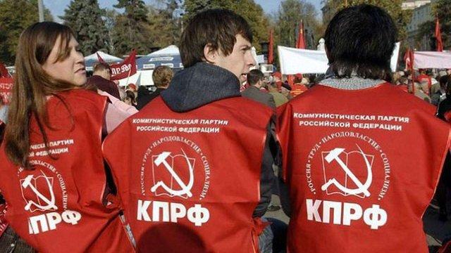 У Москві побили комуністів, які збирали допомогу для «Новороссии»