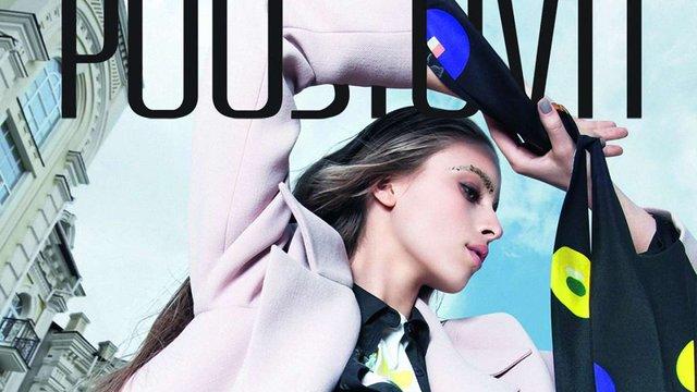 Внучка Софії Ротару стала обличчям українського бренду