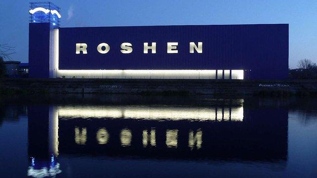 Roshen вийшов на польський ринок