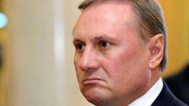 Суд залишив Єфремова під вартою до 1 серпня