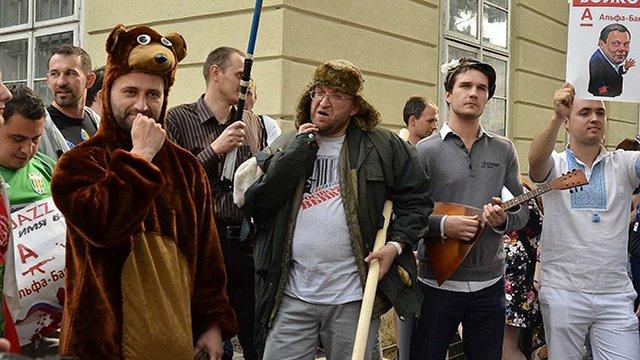 У Львові активісти закликали до бойкоту Alfa Jazz Fest