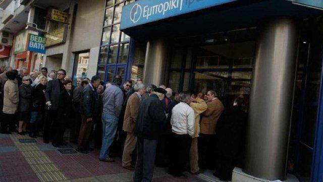 Побоюючись дефолту греки забрали з банків €600 млн