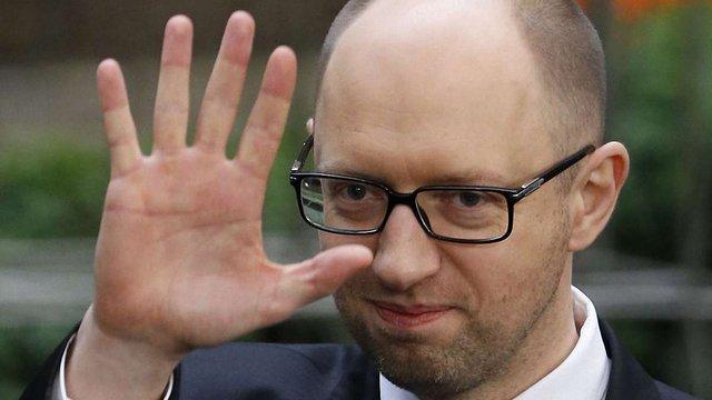 Яценюк назвав 5 цілей України у сфері енергонезалежності