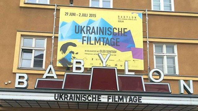 У Берліні розпочнуться Дні українського кіно
