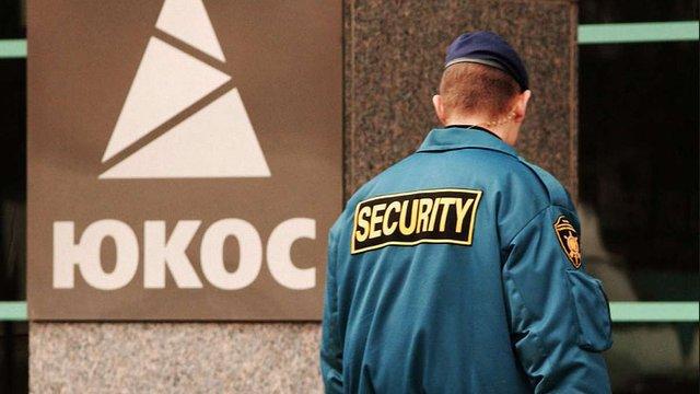 Екс-акціонери ЮКОСу надали Раді Європи план стягнення компенсацій від Росії
