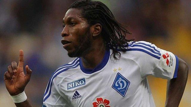 Конголезький форвард відмовився їхати з «Динамо» на тренувальний збір до Австрії