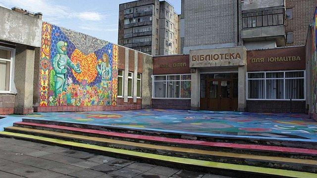 На фасаді дитячої бібліотеки у Львові відкривають монументальну виставку
