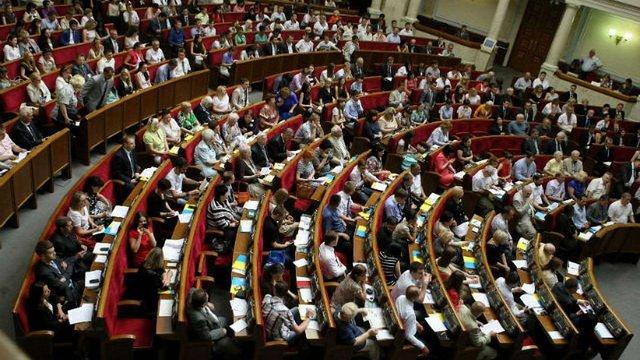 Парламент дозволив арештувати ще одного суддю, якого підозрюють у хабарництві