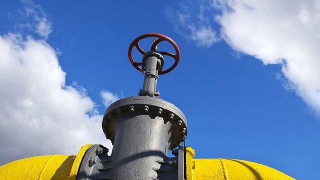 Нафтогаз з 1 липня припиняє закупівлю російського газу