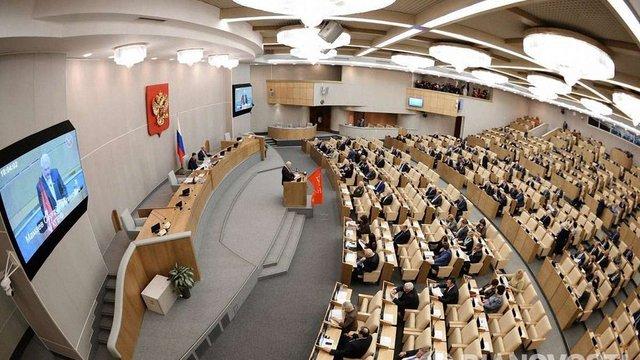 Конституційний суд Росії дозволив посувати дату парламентських виборів