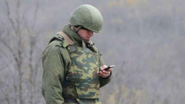 Парламент заборонив військовим використовувати в зоні АТО мобільні телефони