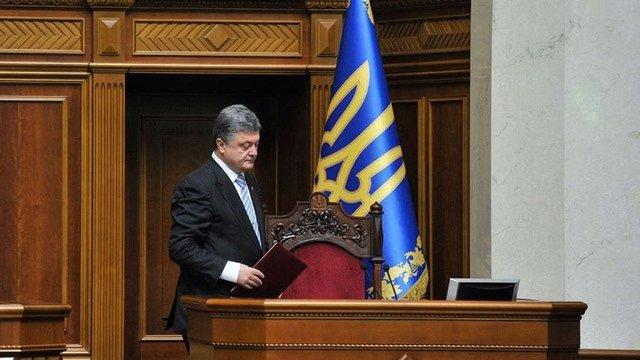 «Самопоміч» запропонувала Порошенку власні зміни до Конституції