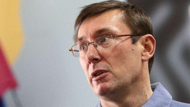 Луценко запропонував запровадити режим торгівлі з «ДНР» і «ЛНР»