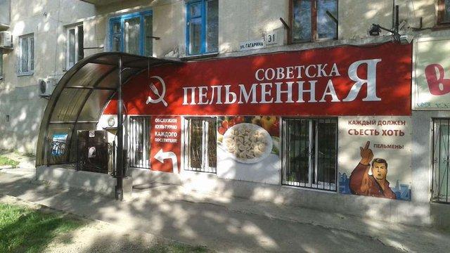 Комуністи Криму  вимагають вказувати на афішах політичні погляди артистів