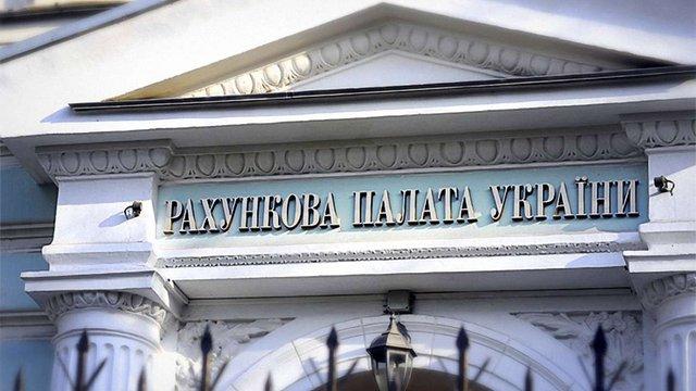 Депутати не змогли ухвалити нового закону про Рахункову палату