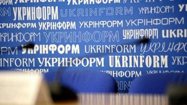Агенція «Укрінформ» і телекомпанія УТР перейшли у підпорядкування міністерства інформації