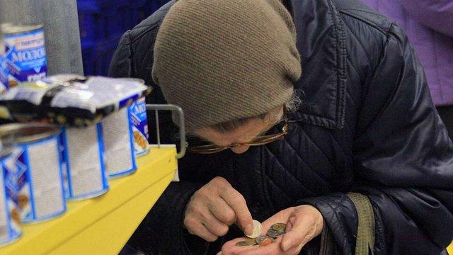 Цьогоріч в Україні зросте кількість бідних